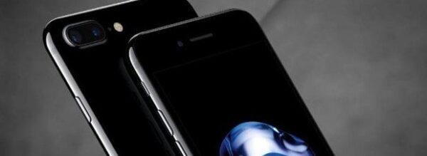 iphone-7-precio-y-venta-en-ecuador